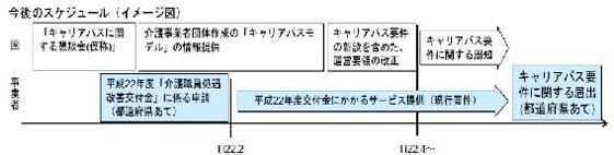 schedule.jpg